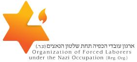 ארגון עובדי הכפיה תחת שלטון הנאצים
